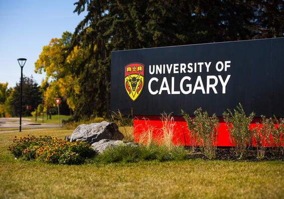 University of Calgary Front Entrance